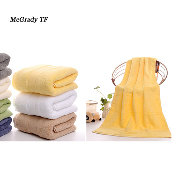 Mac New Cotton Solid Bath Towel Beach Towel For Adults Fast Drying Soft 17 Colors Cake Thick High Absorbent Antibacterial